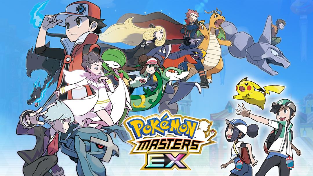 PokemonMastersEX_Teaser_1080x608