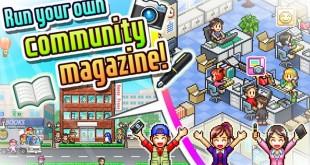 Magazine Mogul iOS